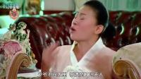 泰剧《舞之殇》泰语中字 第一集