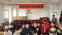 旧影新传:09.4绥宁县75届上山下乡知青县城聚会相片纪念