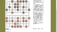 象棋艺术欣赏T04_01飞相布局_6至10局