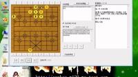象棋艺术欣赏T04_03残局兵类杀局(二)_三兵可破士相全的案例