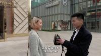 【马马虎虎】中国夫妇VS西方夫妇