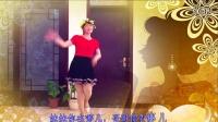 2015最新舞蹈   艳霞广场舞:油菜花之恋    编舞:格格