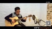 【安庆芒果吉他琴行】 奇迹の山---芒果吉他指弹(岸部真明)