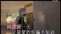 罗嘉良 - 仍然在痛 - Tvb 电视剧 天地豪情 主题曲