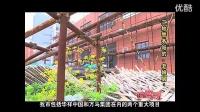 """湖州电视台《百家寻》栏目:""""寻找吴兴最美警察""""之七刘双进_标清"""