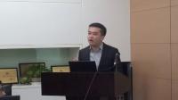 咨询师-丁亮:神农架特色农林产业发展研究——茶产业