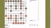 象棋艺术欣赏T01_布局陷阱_02先手屏风马对中炮局