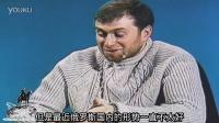 [蓝桥字幕组]愚人节恶搞:阿布宣布撤资切尔西