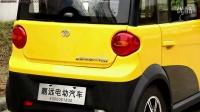 嘉远电动汽车 灵族 新能源汽车 微型电动汽车 老年代步车