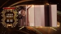 榜中榜最受欢迎男歌手(港台)