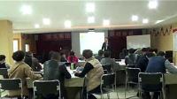 職業化素養 七項要求  趙斌 老師主講