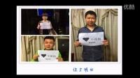 【安庆芒果吉他琴行】爱上一个未来---自闭症儿童公益宣传主题曲