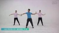 体育总局官方版 站在草原望北京