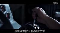 """《速度與激情7》""""家人""""版制作特輯"""
