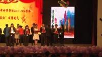 黑龙江大学生命科学学院2014级迎新晚会