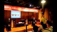 我的扬声器我做主 HIFIDIY十一周年广州线下活动记录篇(一)