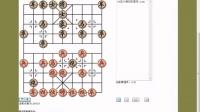 象棋艺术欣赏T01_布局陷阱_04五六炮对反宫马局