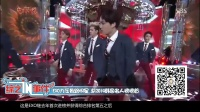 信爱女迷EXO 带女赴韩追星 60