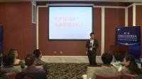 邵长辉:生涯规划师商业机遇与模式【第二届中国职业生涯发展论坛】