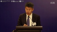 Hongbin Cai: The Government's Toolbox & Deflation