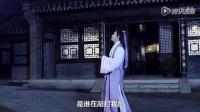 《大话蛇仙》第13集 许仙做了个噩梦