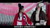 【原创】综艺大电影面面观 快餐文化日渐凸显