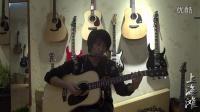 【牛人】上海滩 口琴吉他合奏   TLmusic