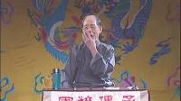 刘立福—《胭脂》第一回01