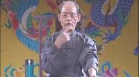 刘立福—《胭脂》第一回03