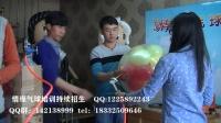 情缘气球魔术气球长条气球气球装饰地爆球演示课程讲解
