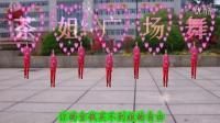2015最新广场舞芜湖蜀山茶姐广场舞你牛什么牛