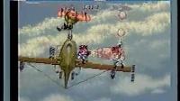 世嘉游戏影像杂志纪念版(1993年10月号)1