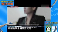 【爱豆来噜】韩国娱乐圈重大新闻背后是政府丑闻?韩国明星的挡枪黑暗史