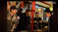 注意形象啦. EXO成员抛偶像包袱大吃路边摊