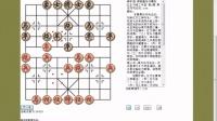 象棋艺术欣赏T05_01顺手炮布局_1至5局