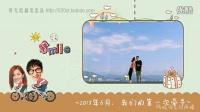 咖啡情缘第一版-爱情成长故事婚礼开场视频mv 电子相册
