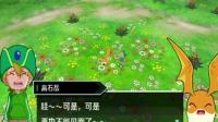 【兔子讲解】 数码宝贝大冒险 第五十八集 新的世界(大结局!)