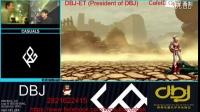 【Sikin转播】ET VS Press start KOF XIII 韩国IGT线下赛对抗