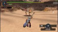【乐游】怪物猎人p2g大剑大怪鸟(个人斗技训练)