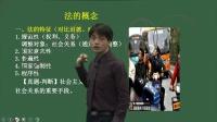 2015 罗红军 公共基础知识 第01讲:(一)