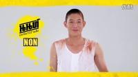 泰国真人秀《鲜肉成长计》中字预告@天府泰剧