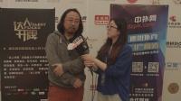 达人开牌独家专访中巡赛牌手之 国人之傲郭东
