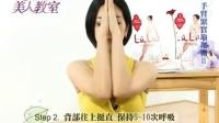 手臂紧实瑜伽 瑜伽初级教程在家练