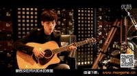 【安庆芒果吉他琴行】贝加尔湖畔---余杨吉他弹唱 MV