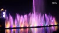 江门东湖音乐喷泉-男儿当自强