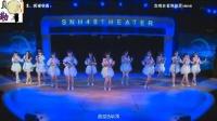 SNH48 Team HII 杨惠婷生诞祭公演
