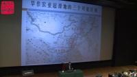 """国博讲堂赵志军:""""五谷""""的传说和考古证据"""