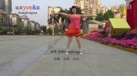小红的舞广场舞 寂寞的人伤心的歌  第一种60步广场舞教学版 原创
