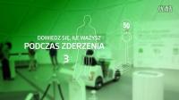 德国贺廷根科技互动 - 波兰S.A.斯柯达汽车 斯科达汽车研究室-创新安全中心