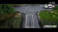 congestionVideo